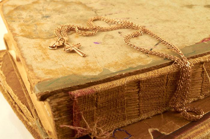 Bible Repair